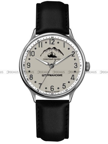 Sturmanskie Arctic 2409-2261292